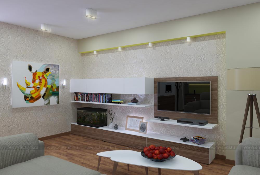 Studio in Naples