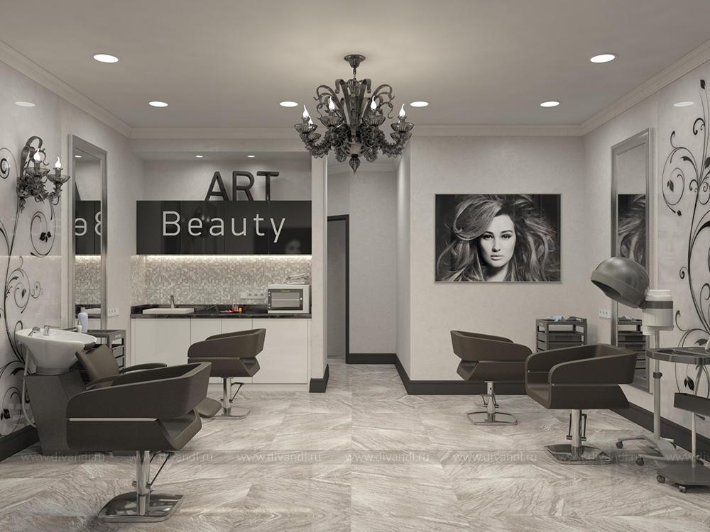 Дизайн студии красоты
