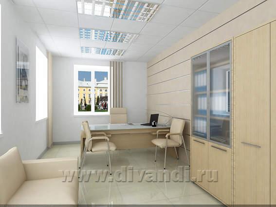 officesovaru