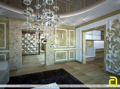 Дизайн интерьера квартиры 170 м2