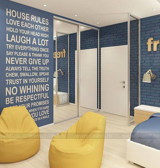 Проект дизайн комнаты подростка