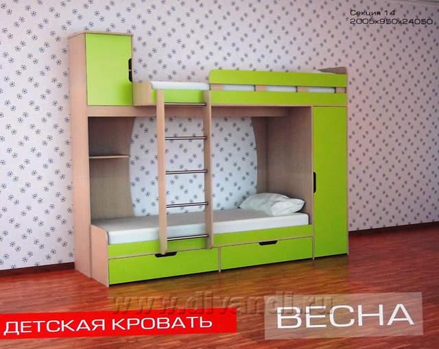 Детская кровать Весна решит проблему нехватки площади в комнате маленькой