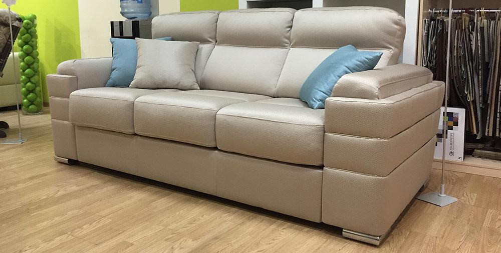 Распродажа диванов в Москве