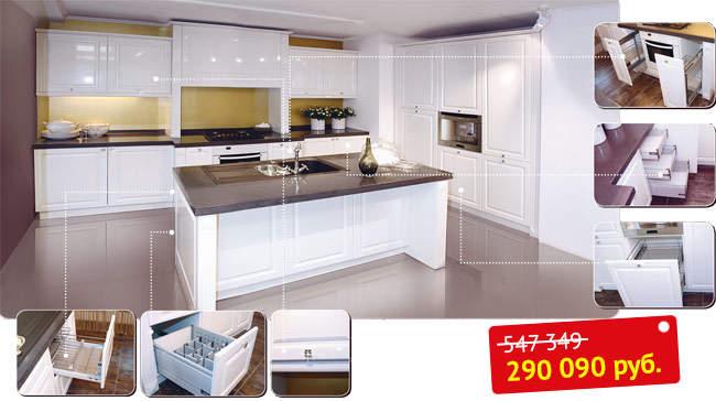 Распродажа выставочных образцов мебели екатеринбург